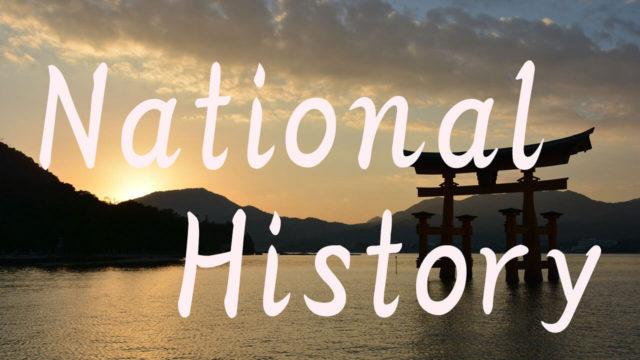 National History